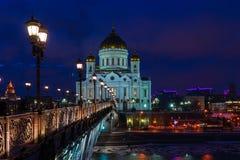 Catedral de Cristo el salvador en la noche del invierno Foto de archivo libre de regalías