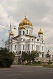 Catedral de Cristo el salvador en Moscú Imagenes de archivo