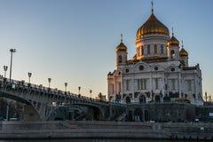 Catedral de Cristo el salvador en Moscú Fotografía de archivo libre de regalías