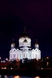Catedral de Cristo el salvador en Moscú en cerca Foto de archivo