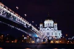 Catedral de Cristo el salvador en Moscú en cerca Foto de archivo libre de regalías