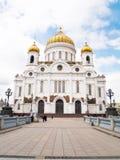 Catedral de Cristo el salvador, Moscú Fotos de archivo