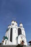 Catedral de Cristo el salvador y Victory Square Fotografía de archivo libre de regalías