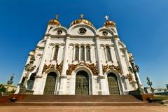 Catedral de Cristo o salvador em Moscou, Rússia. fotografia de stock royalty free