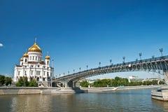 Catedral de Cristo o salvador em Moscou, Rússia. imagens de stock