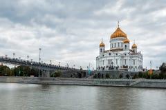 Catedral de Cristo o salvador em Moscovo, Rússia Fotos de Stock Royalty Free