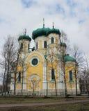 Catedral de Gatchina Pavlovsk en Gatchina Imagenes de archivo