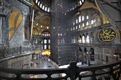 Catedral de Hagia Sophia en Estambul Foto de archivo libre de regalías