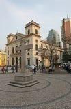 Catedral de Igreja a Dinamarca Sé (igreja da natividade de nossa senhora) em Macau Foto de Stock