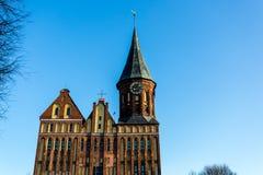 Catedral de Immanuel Kant Koenigsberg velho na ilha de Kneiphof Kaliningrad, Rússia imagens de stock