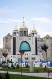 Catedral de Jesus Christ Resurrection Imágenes de archivo libres de regalías