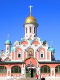 A catedral de Kazan é uma igreja ortodoxa do russo Imagens de Stock