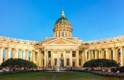 Catedral de Kazan imagen de archivo libre de regalías