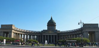 Catedral de Kazan Foto de Stock