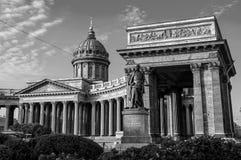 Catedral de Kazan em St Petersburg, Rússia Foto de Stock Royalty Free