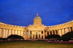 Catedral de Kazan en St Petersburg Imagen de archivo