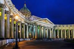 Catedral de Kazan en St Petersburg Fotos de archivo libres de regalías