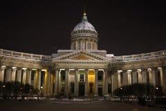 Catedral de Kazan, quadrado de Kazan fotos de stock