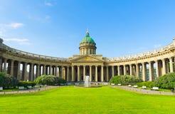 Catedral de Kazan. St Petersburg, Rússia Foto de Stock Royalty Free