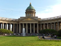 Catedral de Kazan St Petersburg Rússia Imagens de Stock Royalty Free