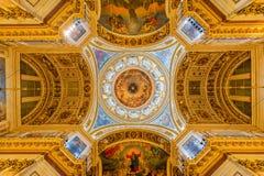Catedral de Kazanskiy Imagen de archivo