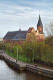 Catedral de Konigsberg Fotografía de archivo libre de regalías