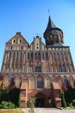 Catedral de Konigsberg Imágenes de archivo libres de regalías