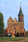Catedral de Konigsberg en Kaliningrado Imagenes de archivo