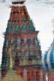 Catedral de la albahaca del santo en Moscú, Rusia Reflexión abstracta del agua Fotos de archivo