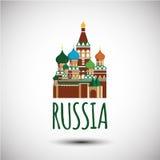 Catedral de la albahaca del santo Rusia, Moscú Fotos de archivo libres de regalías