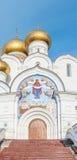 Catedral de la asunción en Yaroslavl imagen de archivo