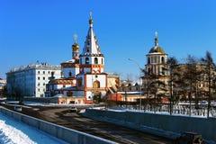 Catedral de la epifanía en Irkutsk Imagenes de archivo