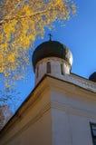 Catedral de la natividad de nuestra señora, Veliky Novgorod Foto de archivo libre de regalías