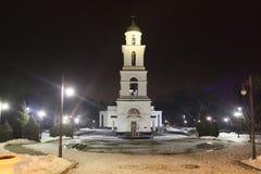 Catedral de la natividad en Kishinev (ChiÈ™inău) el Moldavia Fotografía de archivo libre de regalías