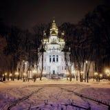 Catedral de la noche en invierno Imágenes de archivo libres de regalías
