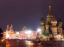 Catedral de la Plaza Roja de Moscú fotos de archivo