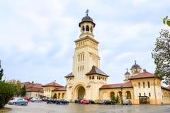 Catedral de la reunificación Fotos de archivo