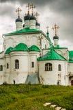 Catedral de la trinidad en el pueblo de Alexandrovskaya Imagen de archivo