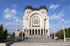 Catedral de la trinidad santa en Arad Imágenes de archivo libres de regalías