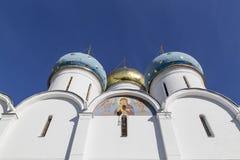 Catedral de la Virgen María en abadía del sergei de Sam, Federación Rusa Imagen de archivo libre de regalías