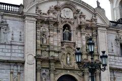 Catedral de Lima - catedral de Lima Foto de archivo libre de regalías