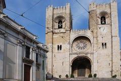 Catedral de Lisboa Fotografia de Stock Royalty Free