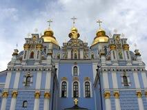 Catedral de Michaels del santo en Kiev Foto de archivo