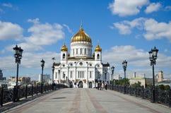 Catedral de Moscú de Cristo el salvador, parte delantera Foto de archivo