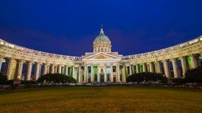 Catedral de nuestra señora de Kazán, St Petersburg, Rusia Fotografía de archivo