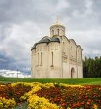 Catedral de Saint Demetrius em Vladimir, Rússia Imagem de Stock Royalty Free