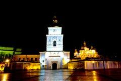 Catedral de San Miguel fotografía de archivo libre de regalías