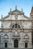 Catedral de San Moise en Venecia, Italia imágenes de archivo libres de regalías