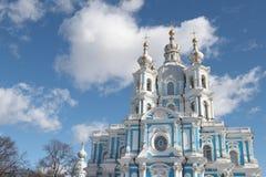 Catedral de Smolny Imagem de Stock