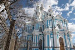 Catedral de Smolny Foto de Stock Royalty Free